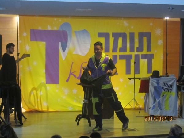 Purim Grandchildren March 2017 040