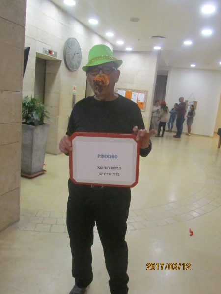Purim Party 12.03.2017 098